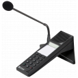 Digital-counter-intercom-system-with-gooseneck-microphone