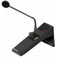 Counter-intercom-system-without-microphone-for-outside-station