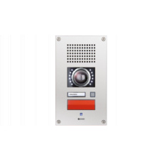 Digital vandal resistant wallmount station with one emergency call button, one call button and integrated camera