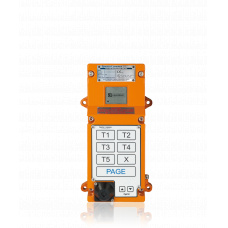 Digital EX-Station, ATEX IIC/T6, Party-Line, High Voltage, 90 - 264 V AC,25 Watt amplifier, without handset or loudspeak