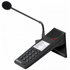 4-wire desktop station with gooseneck microphone, without display, grey