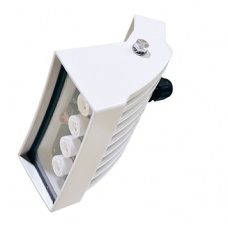 LED illuminator infrared IRH10H8A