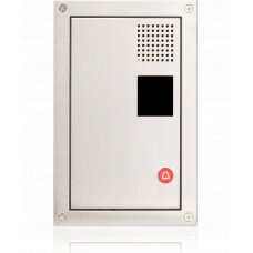 Frontplate for cell terminal with call/emergency button, prepared for mobile phone detection module