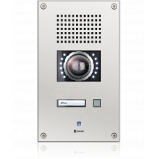 IP vandal resistant wallmount station with one call button and integrated camera