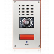 Digital vandal resistant wallmount station with one emergency call button and integrated camera