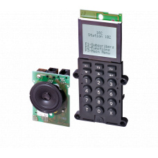 2-wire DSP Intercom module with graphic display and keypad
