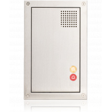 Frontplate for cell terminal with call/emergency button and light button