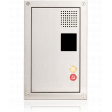 Frontplate for cell terminal with call/emergency button and light button, prepared for mobile phone detection module